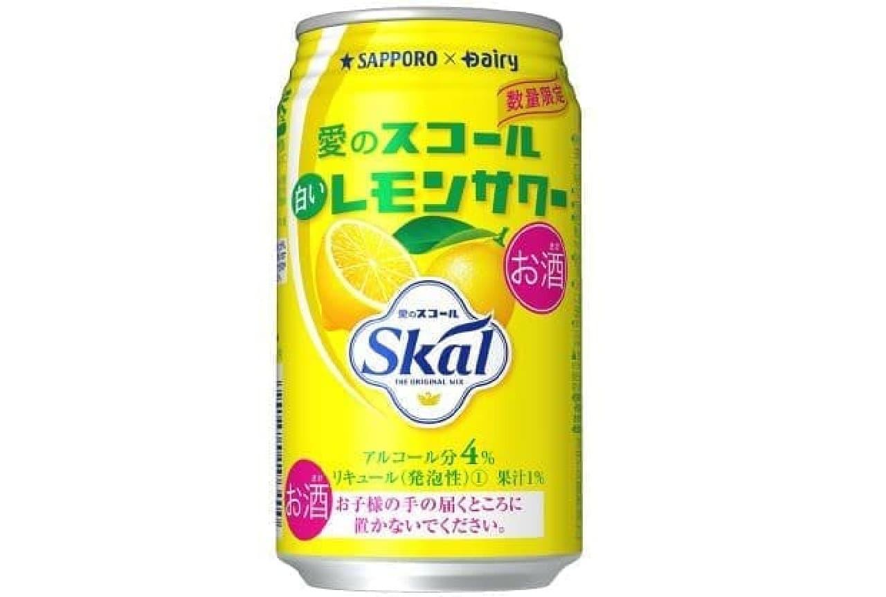 「サッポロ 愛のスコールレモンサワー」は、愛のスコールブランドとのコラボレーション飲料