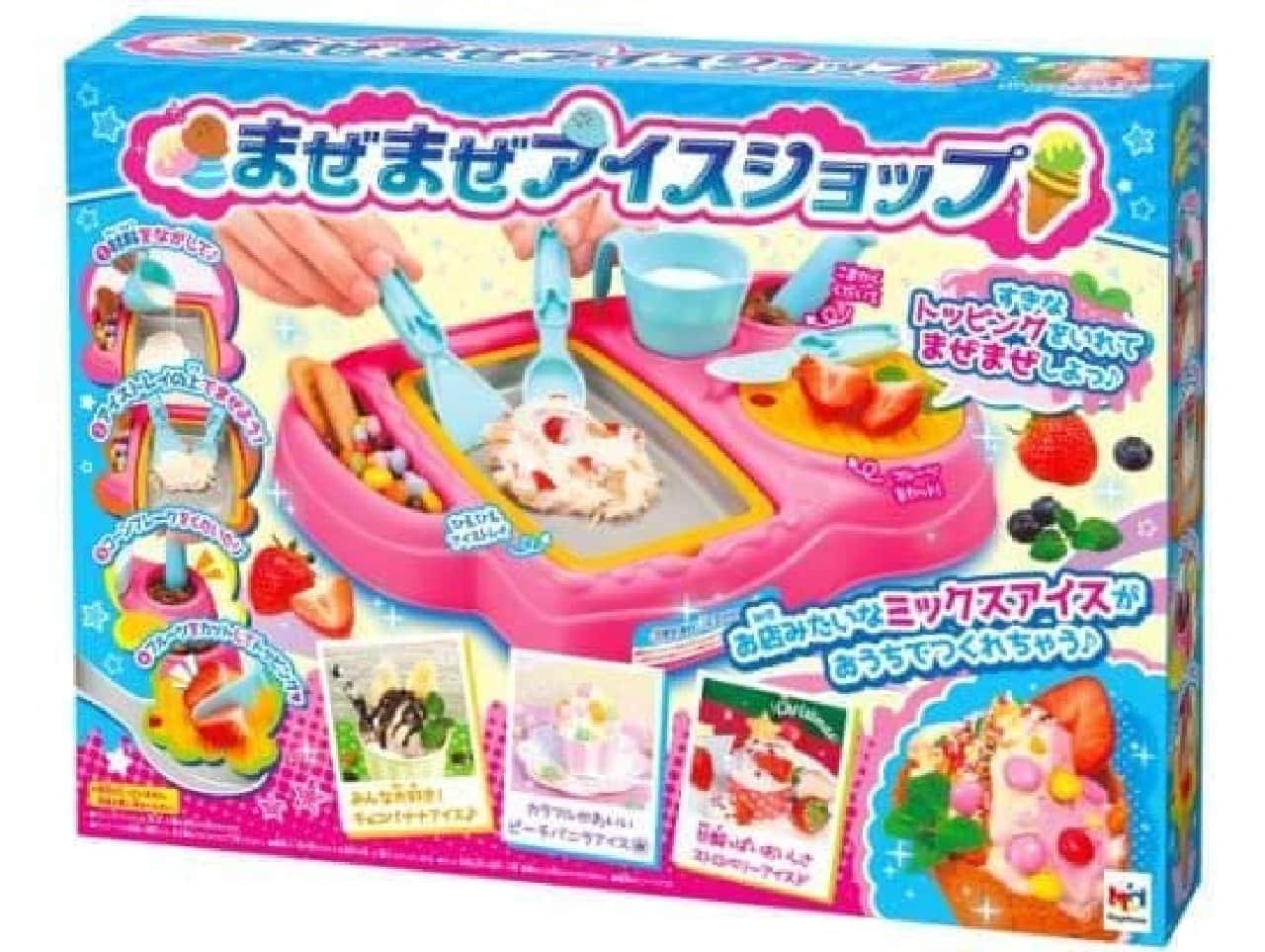 「まぜまぜアイスショップ」は、アイストレイに食材を入れて混ぜ合わせとオリジナルアイスが作れる玩具