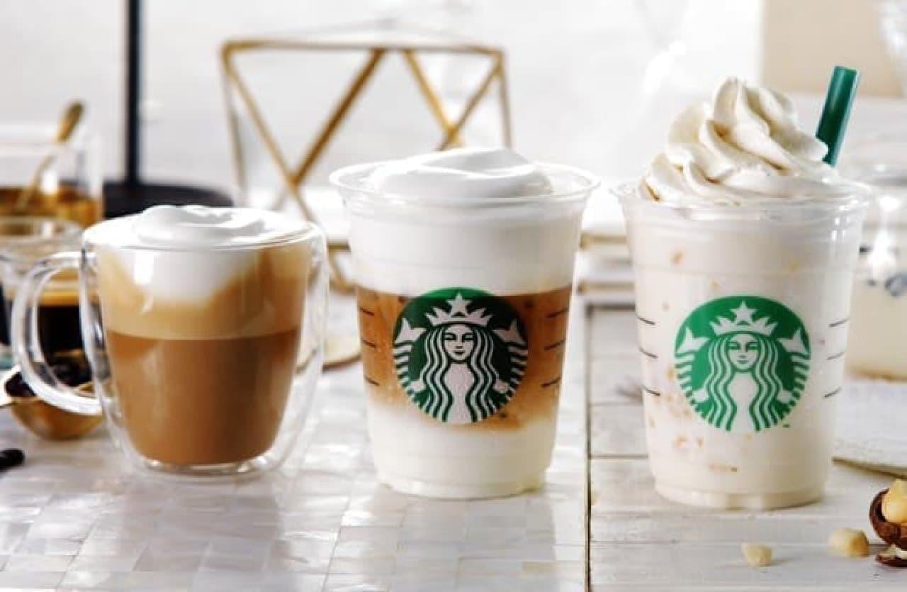 """スターバックス コーヒーにまったく新しい""""白いコーヒー体験"""""""