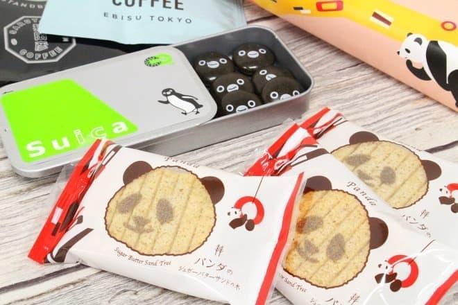 「パンダのシュガーバターサンドの木」と「Suicaカード型チョコレート」