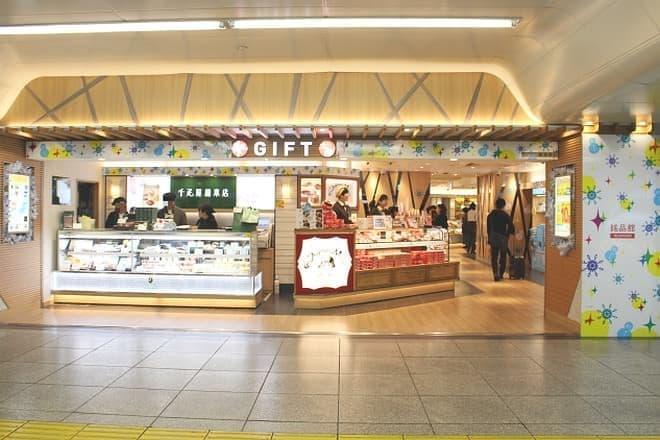 東京駅の銘品館東京南口