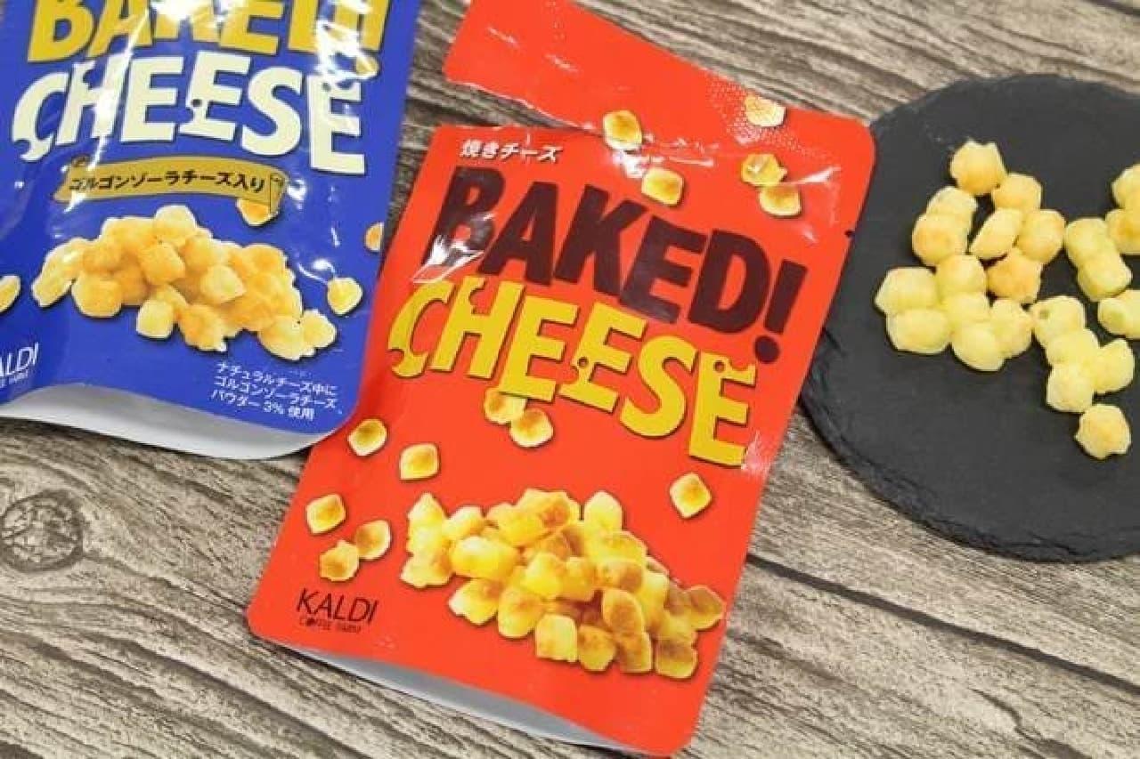 カルディオリジナル商品「焼きチーズ」