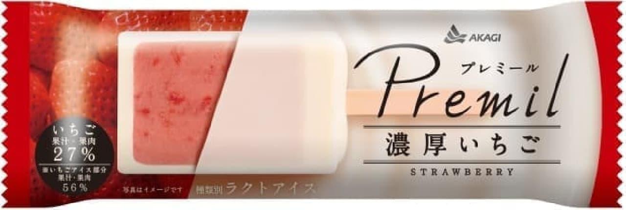 赤城乳業「プレミール 濃厚いちご」