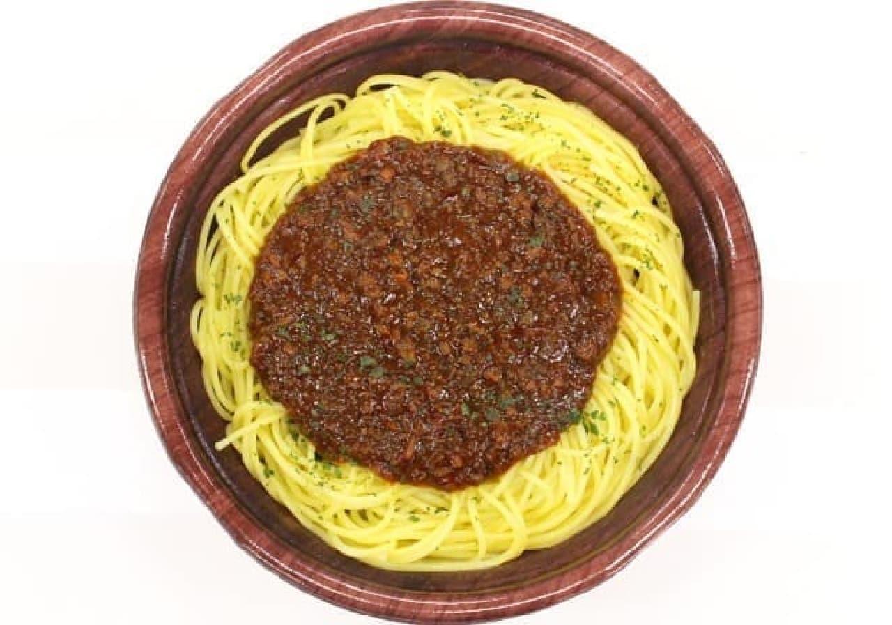コンビニ3社のミートソース食べ比べ!