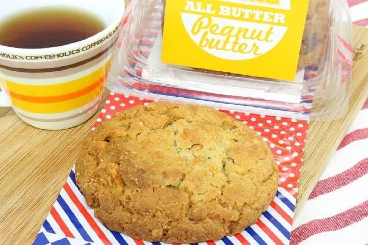 成城石井「アメリカンクッキー ピーナッツバター」
