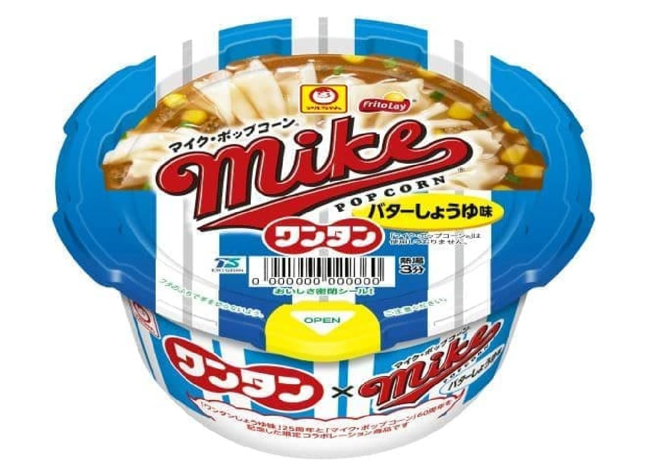マルちゃん マイクポップコーン バターしょうゆ味 ワンタンは、マイクポップコーン バターしょうゆ味をイメージさせるワンタンスープ