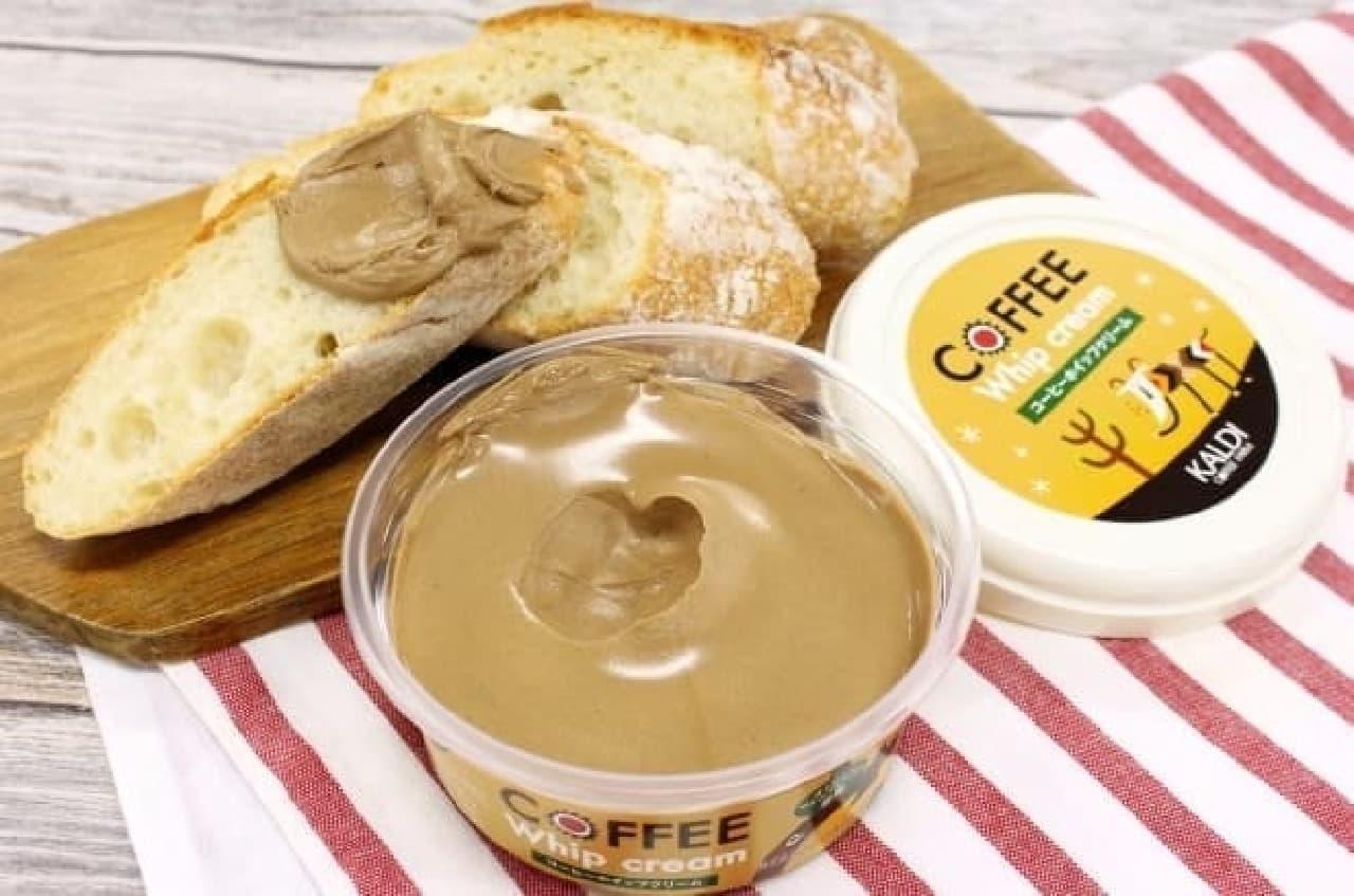カルディ「オリジナル コーヒーホイップクリーム」