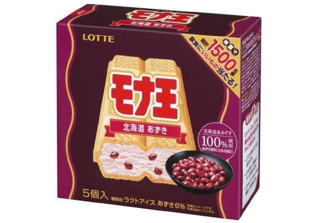 「モナ王マルチ 北海道あずき」は、北海道産あずきが使用されたモナカアイス