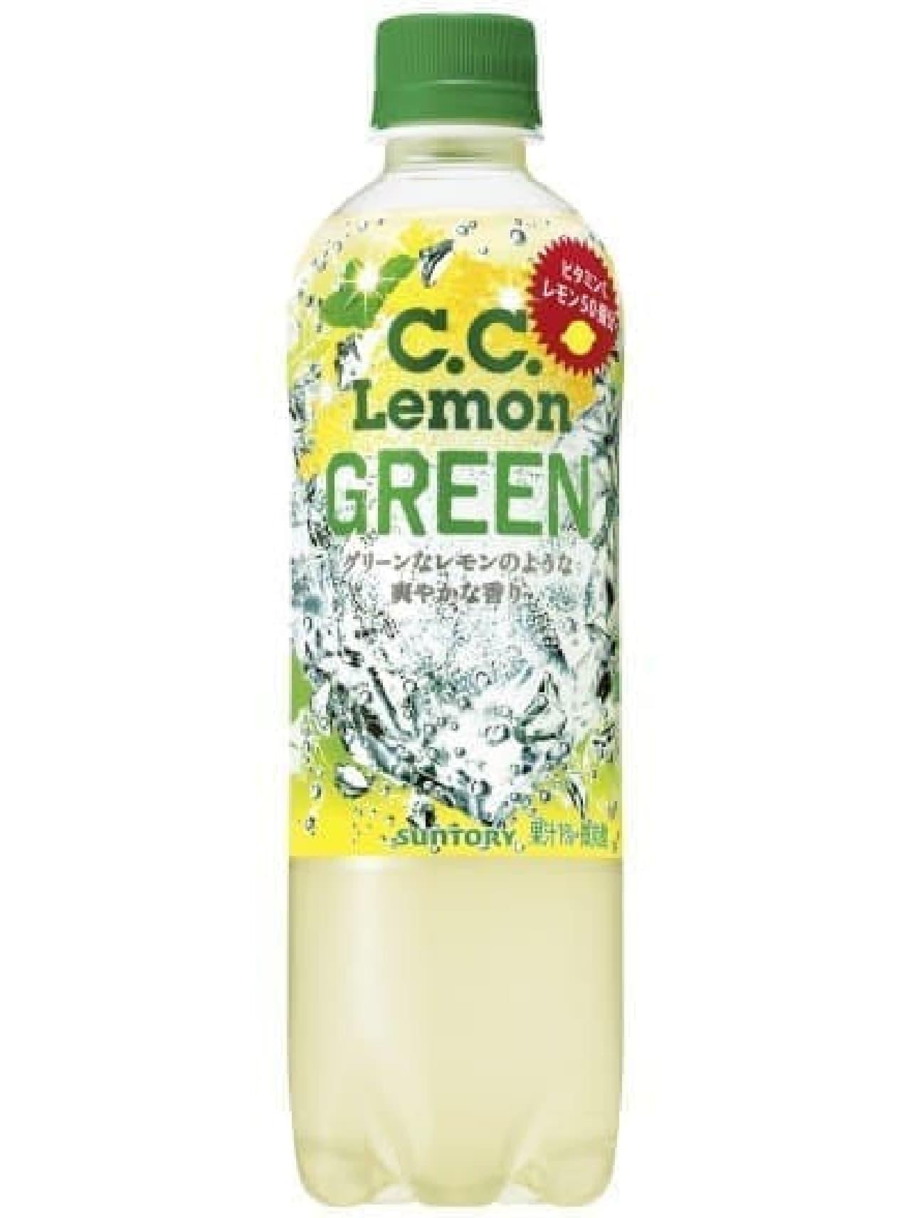 サントリー食品インターナショナル「C.C.レモングリーン」