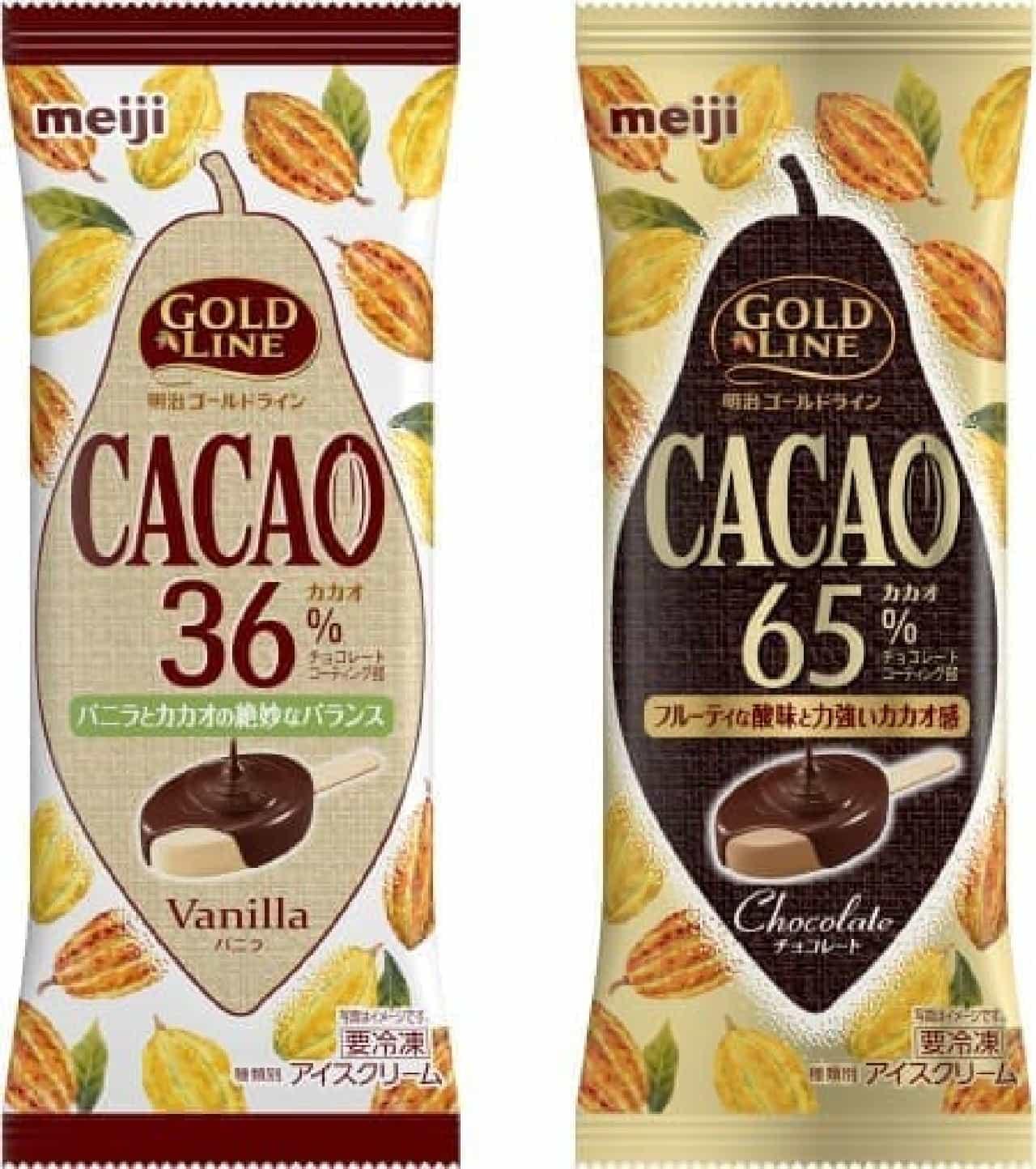 明治「GOLD LINE CACAO(カカオ)36% バニラ」「同 CACAO65% チョコレート」