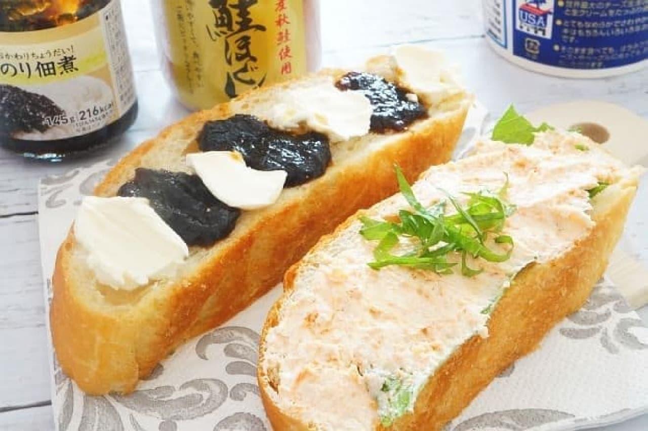 鮭フレークと海苔のつくだ煮とクリームチーズのパンアレンジ