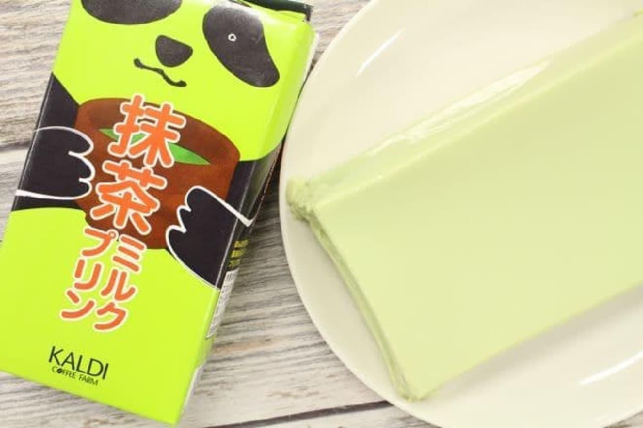 「オリジナル パンダ抹茶ミルクプリン」は、『パンダデザート』シリーズの数量限定プリン