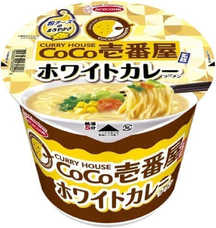 エースコック「CoCo壱番屋監修 ホワイトカレーラーメン」