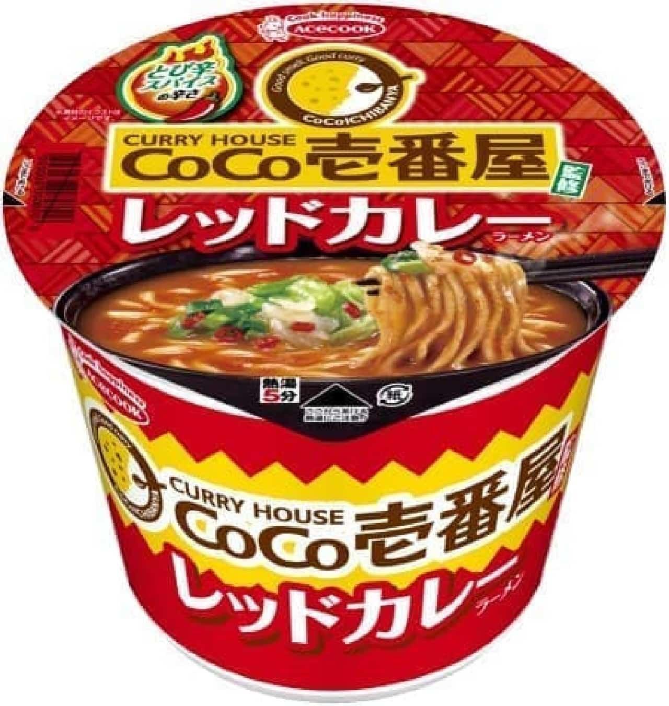 エースコック「CoCo壱番屋監修 レッドカレーラーメン」