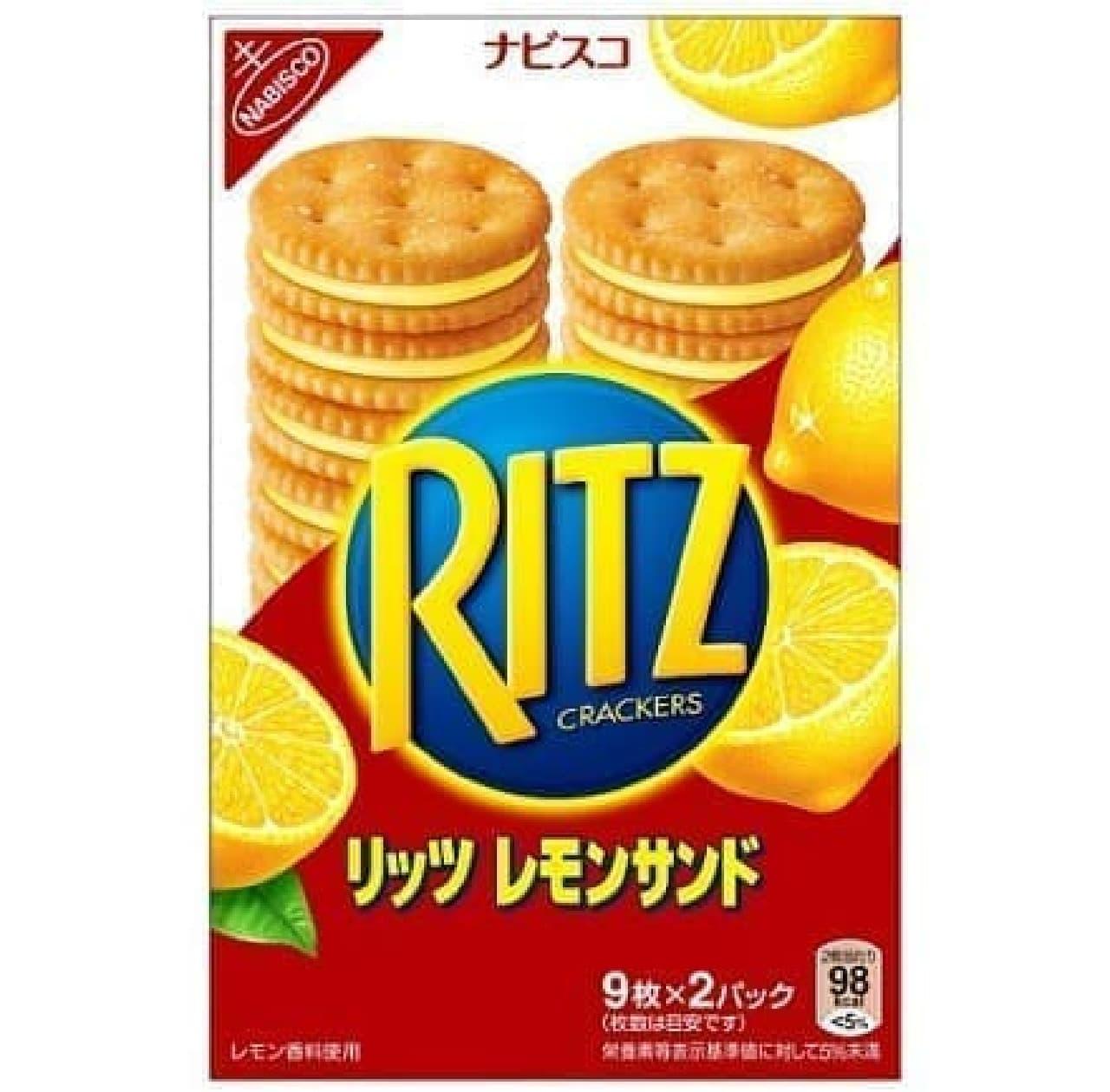 モンデリーズ・ジャパン「リッツ レモンサンド」