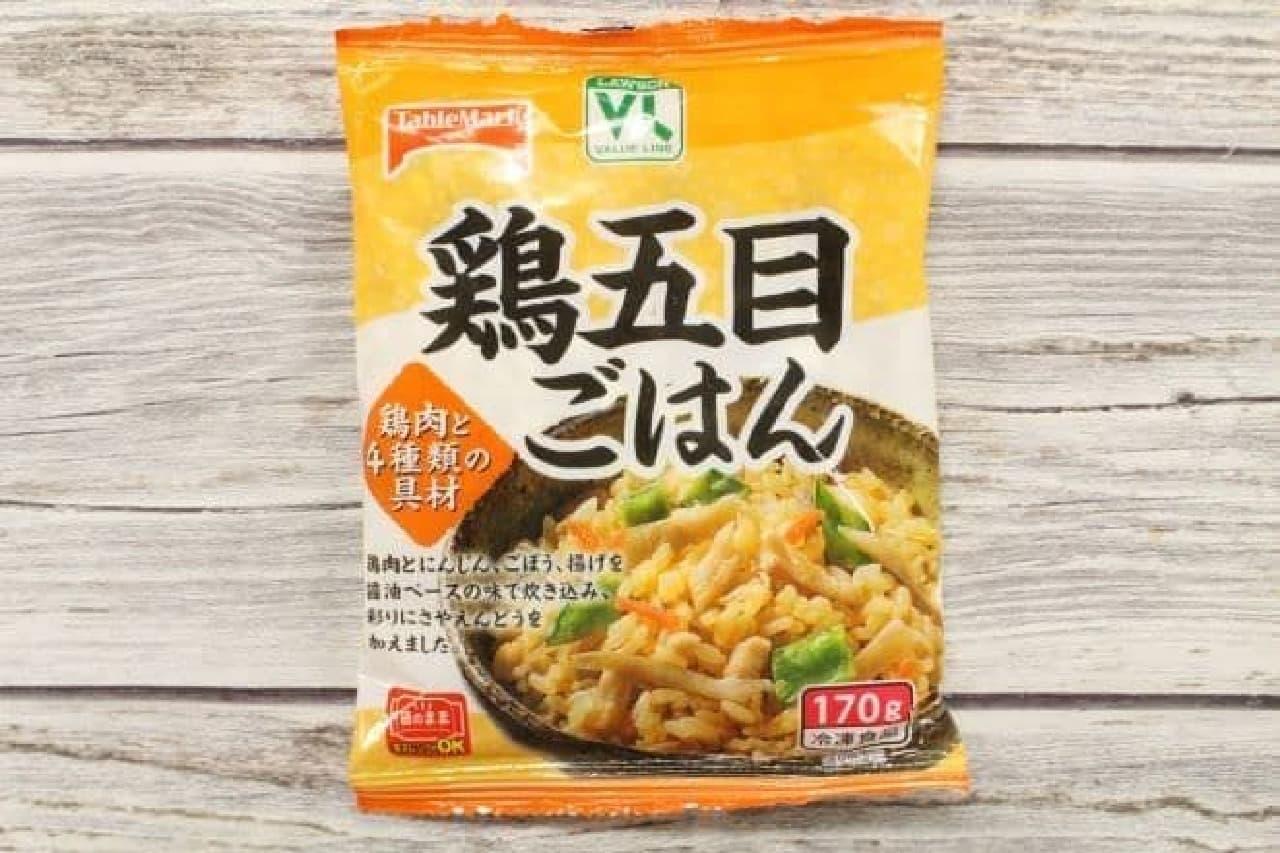 """ローソングループのオリジナルブランド""""バリューライン""""の冷凍食品「鶏五目ごはん」"""