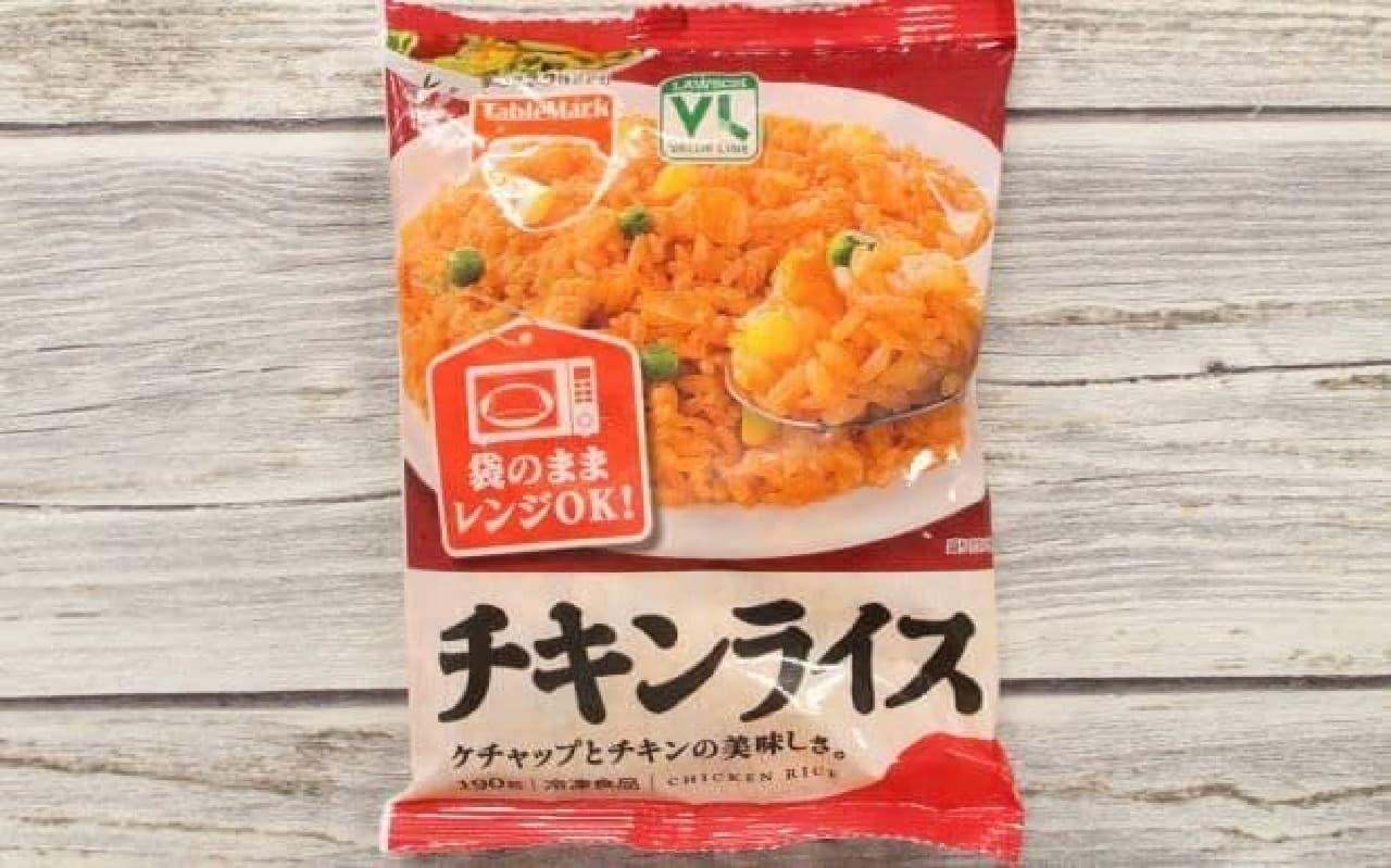 """ローソングループのオリジナルブランド""""バリューライン""""の冷凍食品「チキンライス」"""