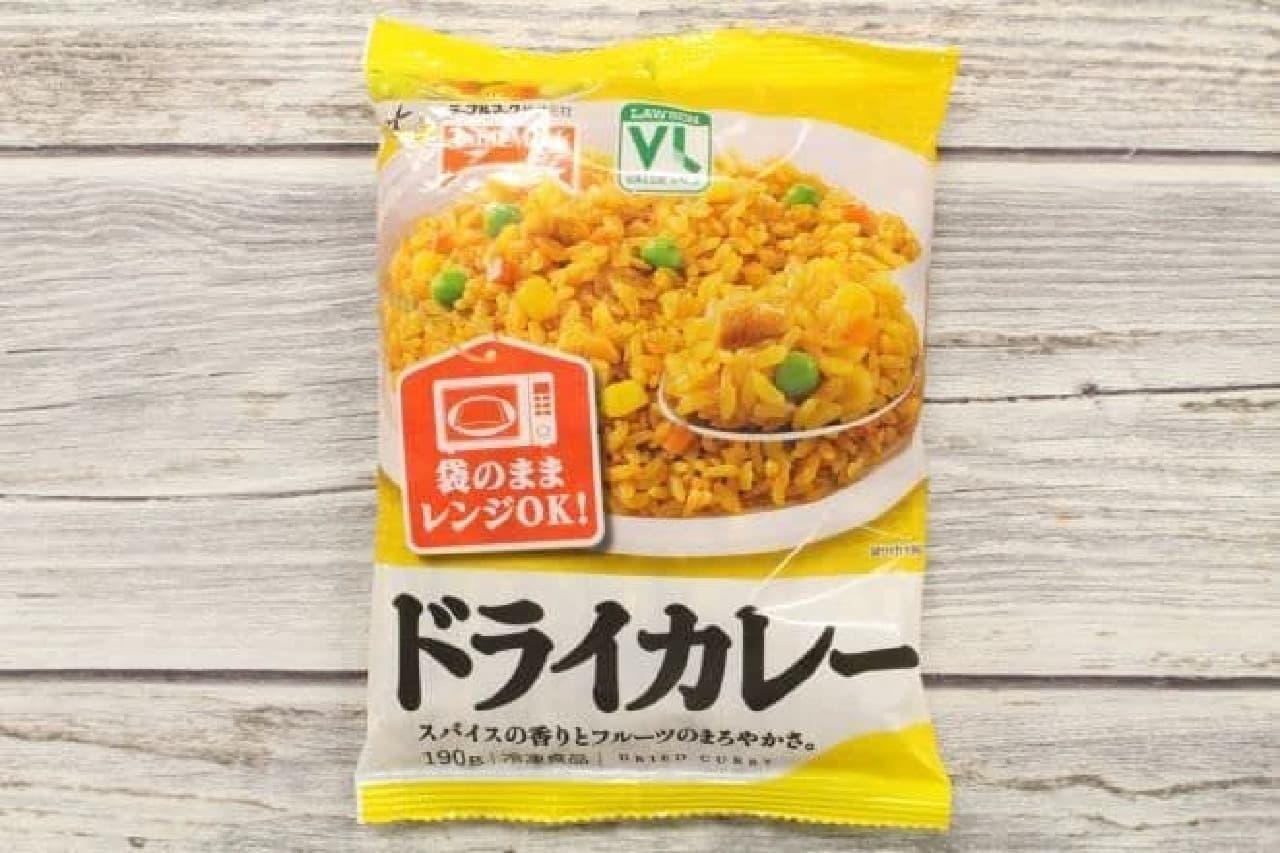 """ローソングループのオリジナルブランド""""バリューライン""""の冷凍食品「ドライカレー」"""