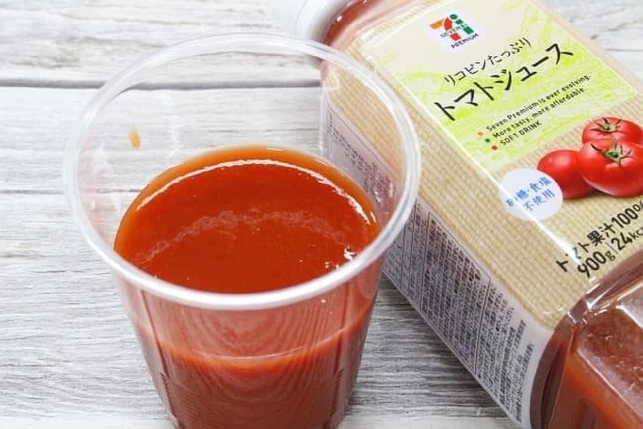 セブンプレミアム リコピンたっぷりトマトジュース