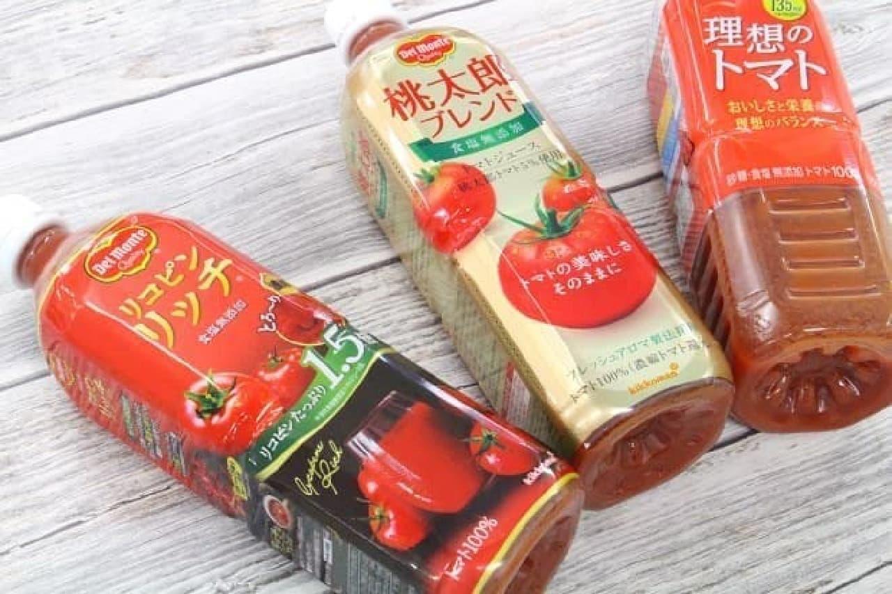 トマトジュース3種