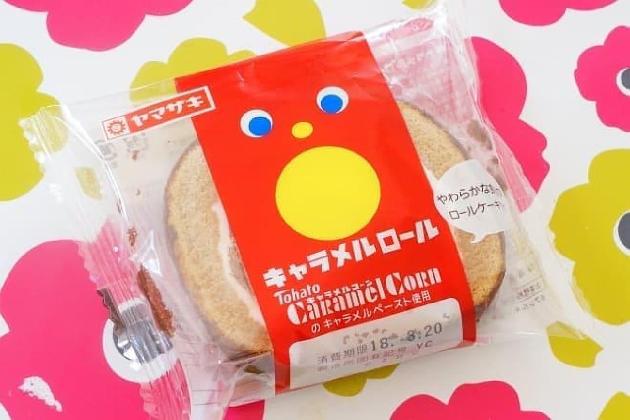 山崎製パンと東ハトが共同開発した「キャラメルロール」