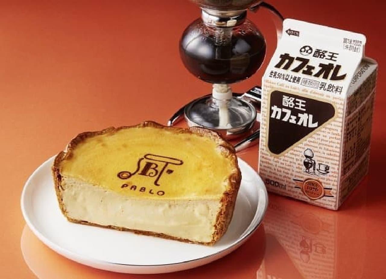 パブロ「焼きたて酪王カフェオレチーズタルト」