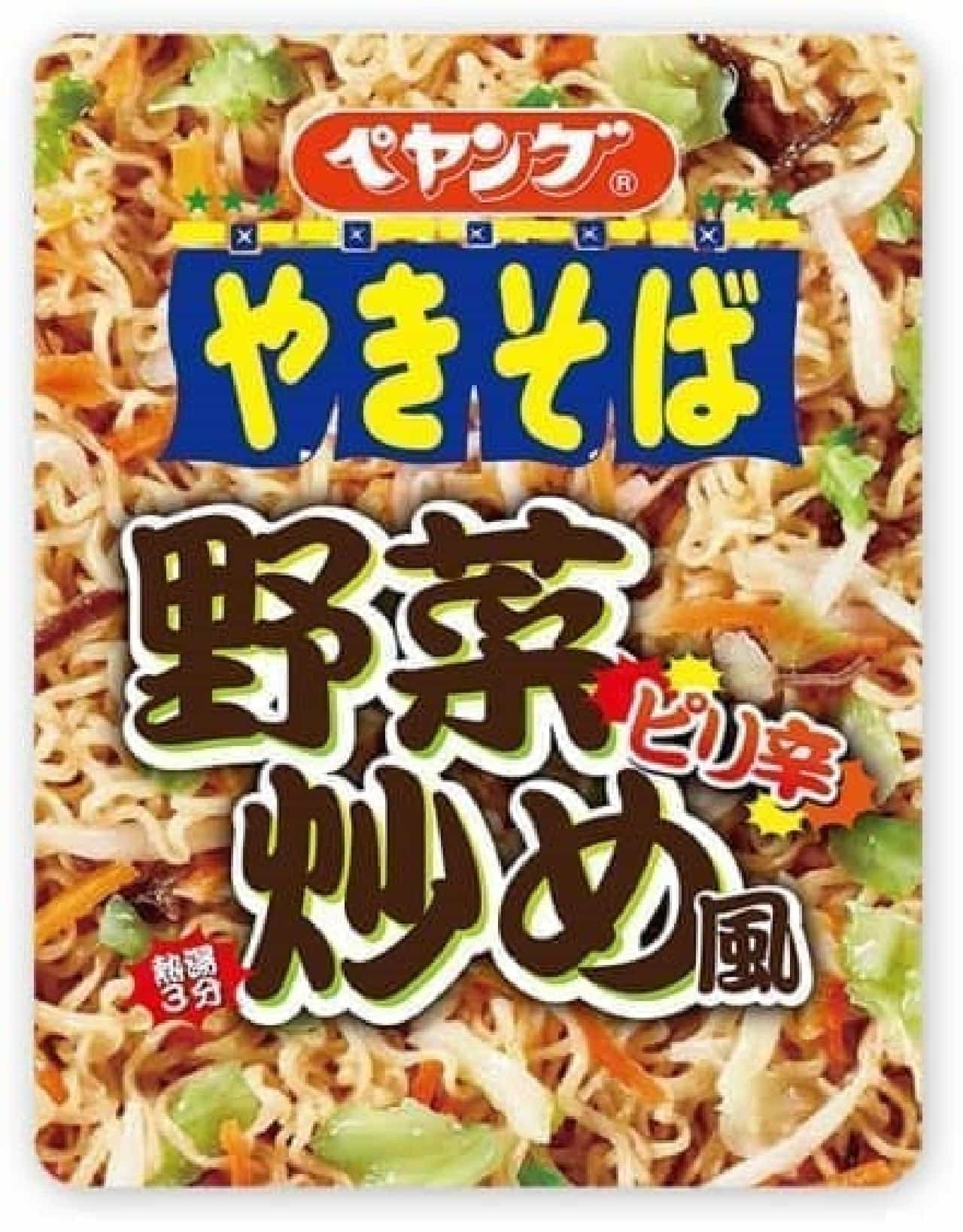 まるか食品「ペヤング ピリ辛野菜炒め風やきそば」
