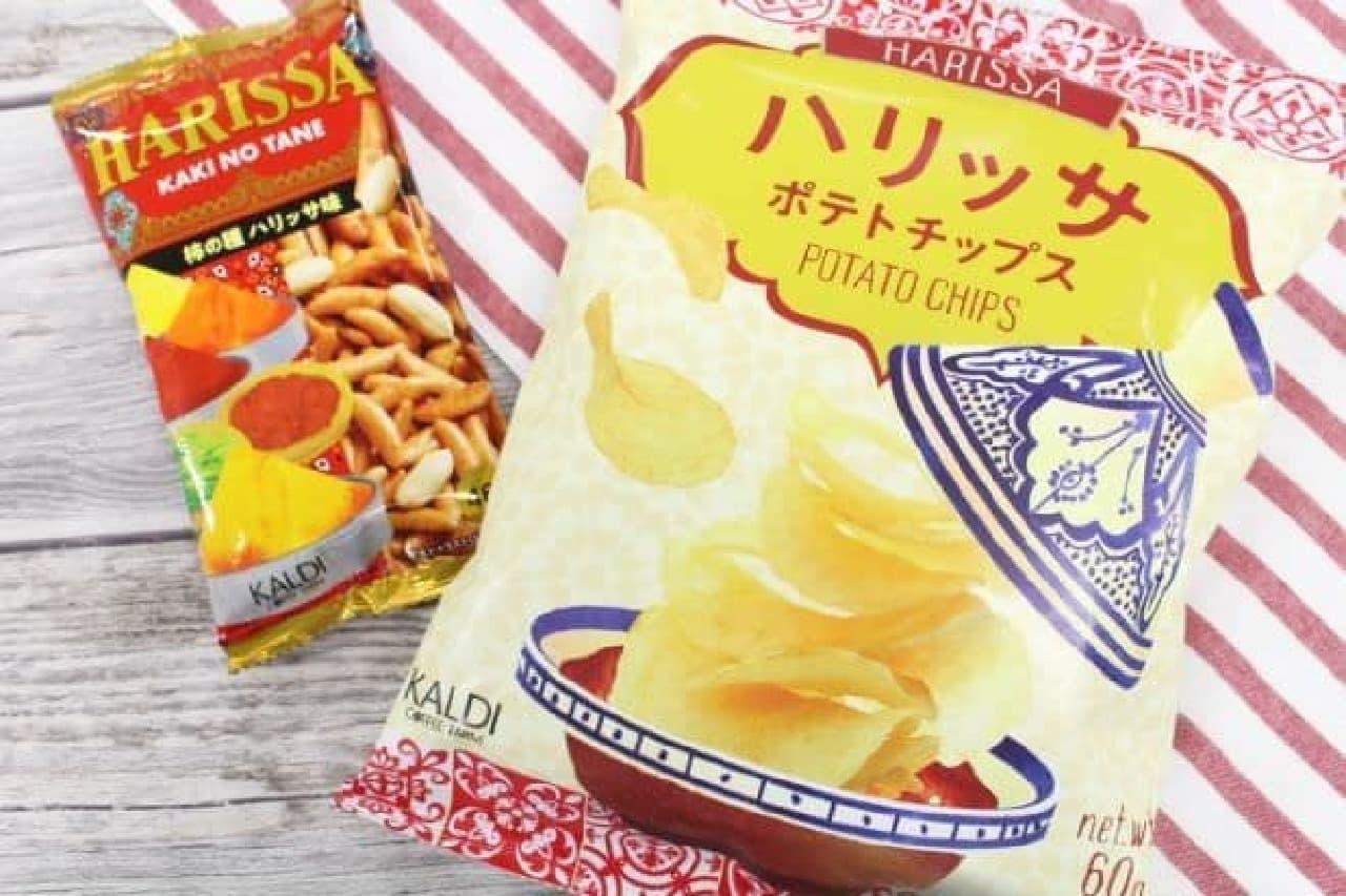 カルディの「ハリッサ ポテトチップス」と「柿の種 ハリッサ」