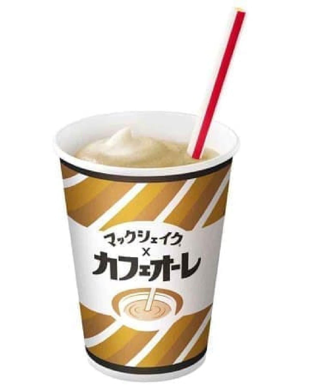 マクドナルド「マックシェイク × カフェオーレ」