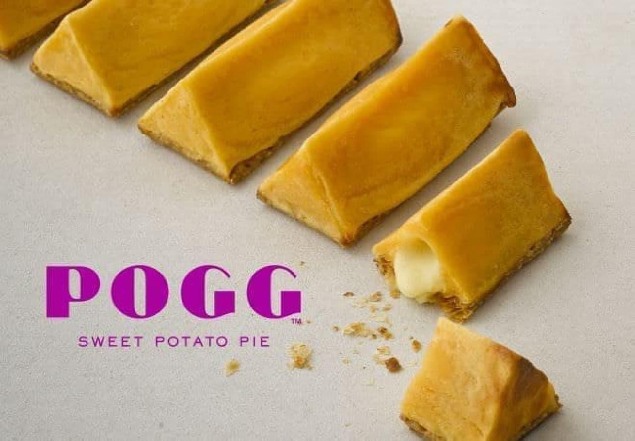 POGG(ポグ)は、焼きたてスイートポテトパイの専門店