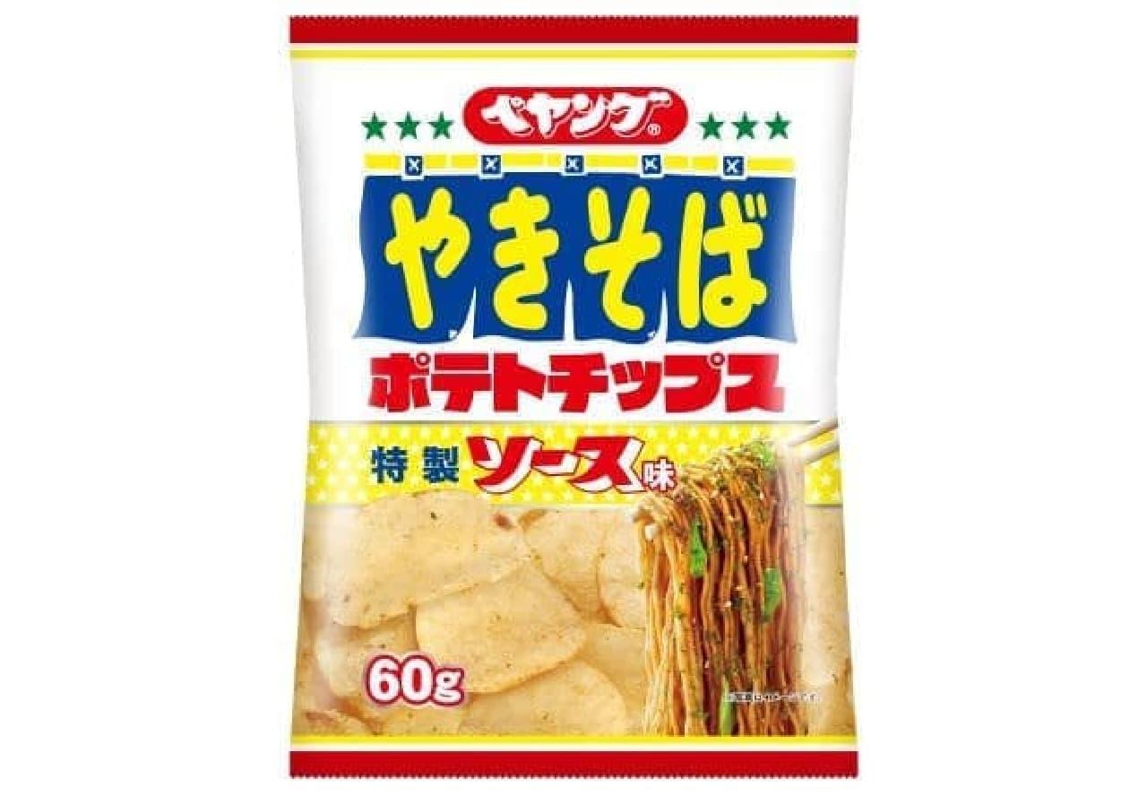 ポテトチップス ペヤングやきそば 特製ソース味は、ロングセラー商品『ペヤングソースやきそば』味のポテトチップス