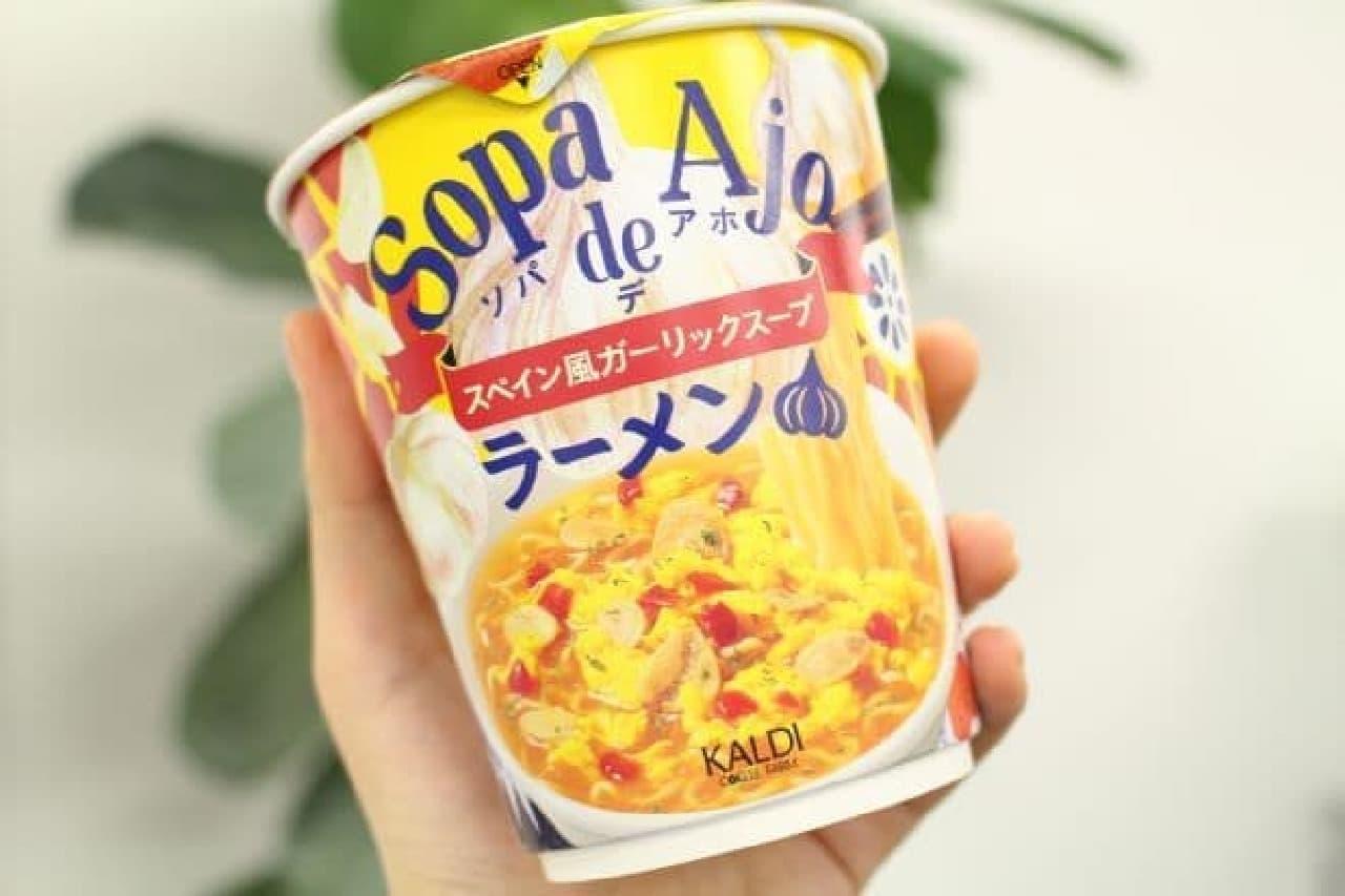 カルディ「Sopa de Ajo(ソパ・デ・アホ)ラーメン(スペイン風ガーリックスープ)」