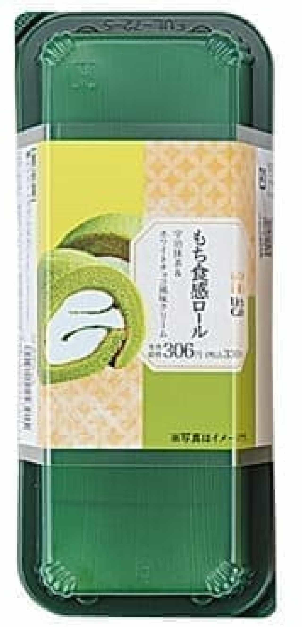 ローソン「もち食感ロール(宇治抹茶&ホワイトチョコ風味クリーム)」