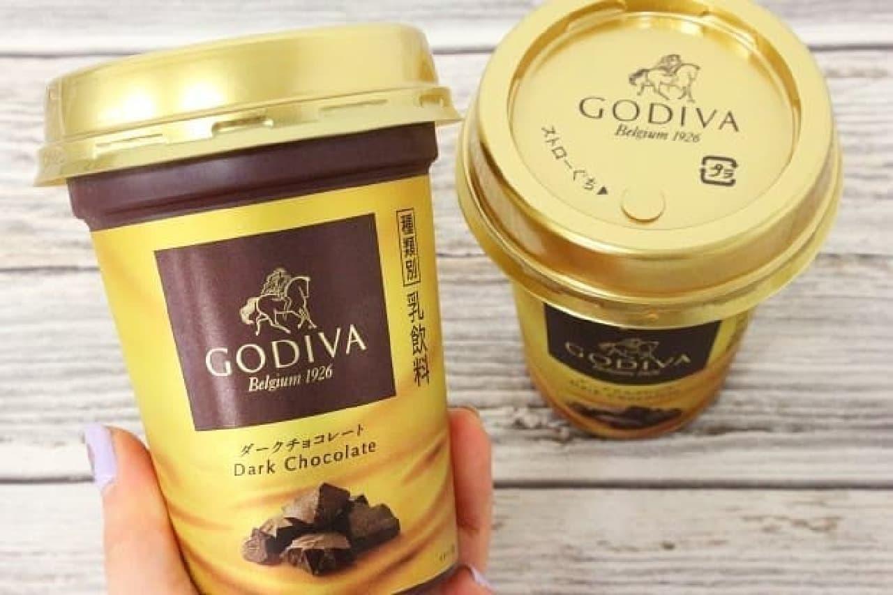 GODIVA ダークチョコレート