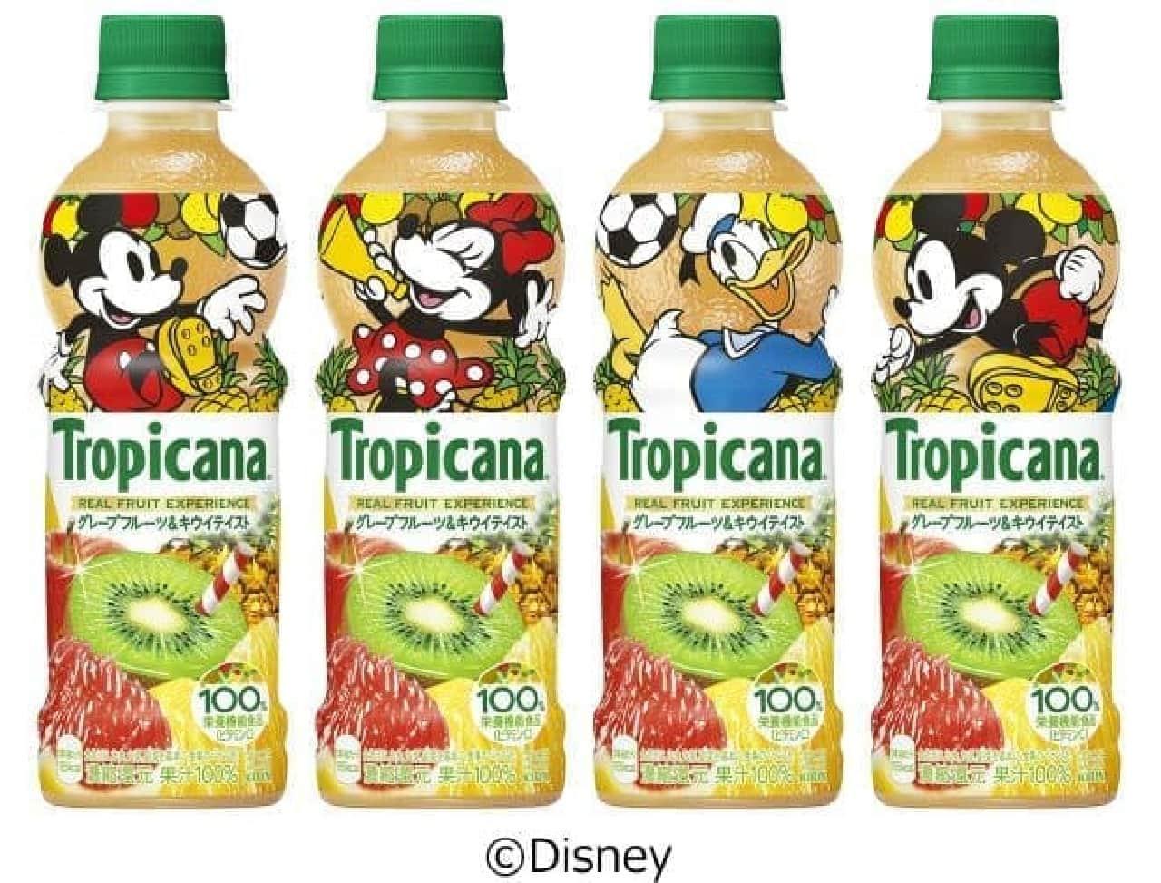 トロピカーナ 100% グレープフルーツ&キウイテイストは、4種のフルーツがブレンドされたもの