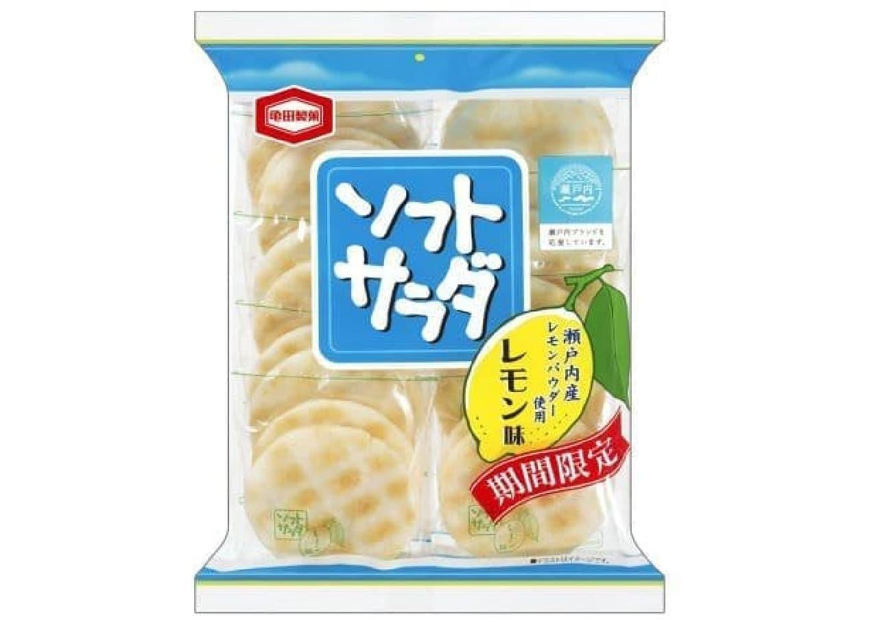 「ソフトサラダ レモン味」は、瀬戸内産レモンパウダーが使用されたおせんべい
