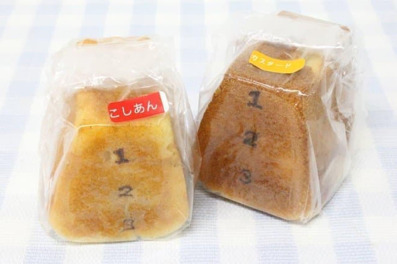 パン ド サンジュの「ミニとびばこパン」