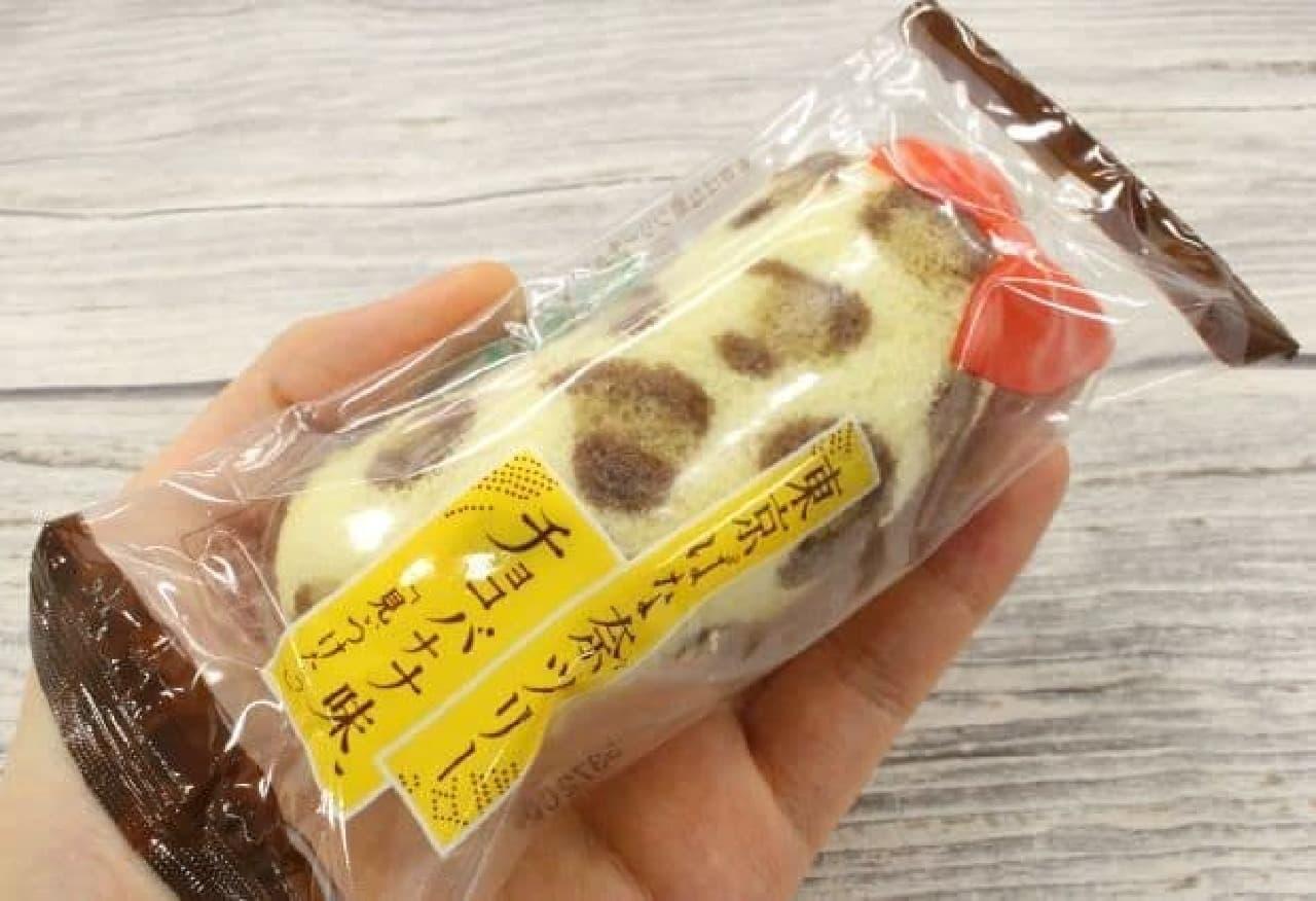 「東京ばな奈ツリー チョコバナナ味」は、ヒョウ柄に焼きあげられたスポンジケーキでチョコバナナカスタードクリームが包まれたお菓子