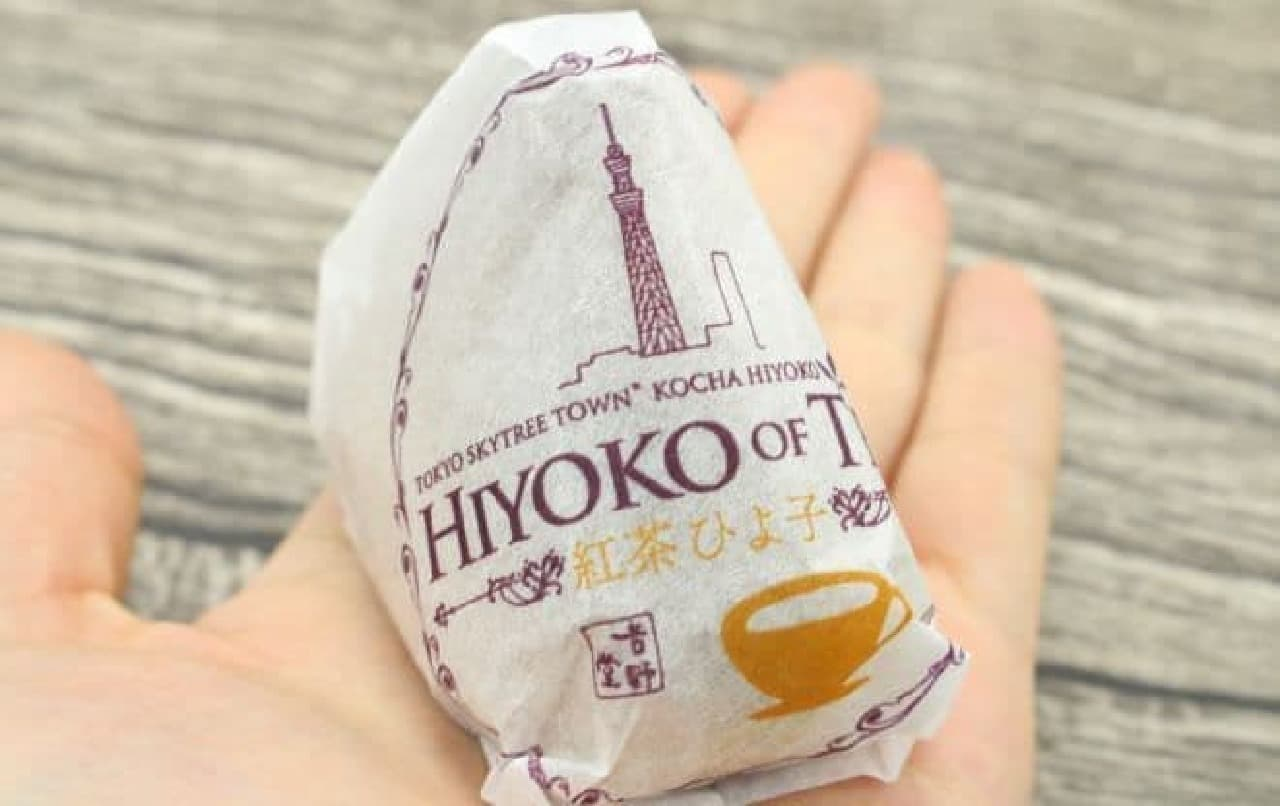 「紅茶ひよ子」は、創生をテーマに誕生した紅茶フレーバーの『ひよ子』