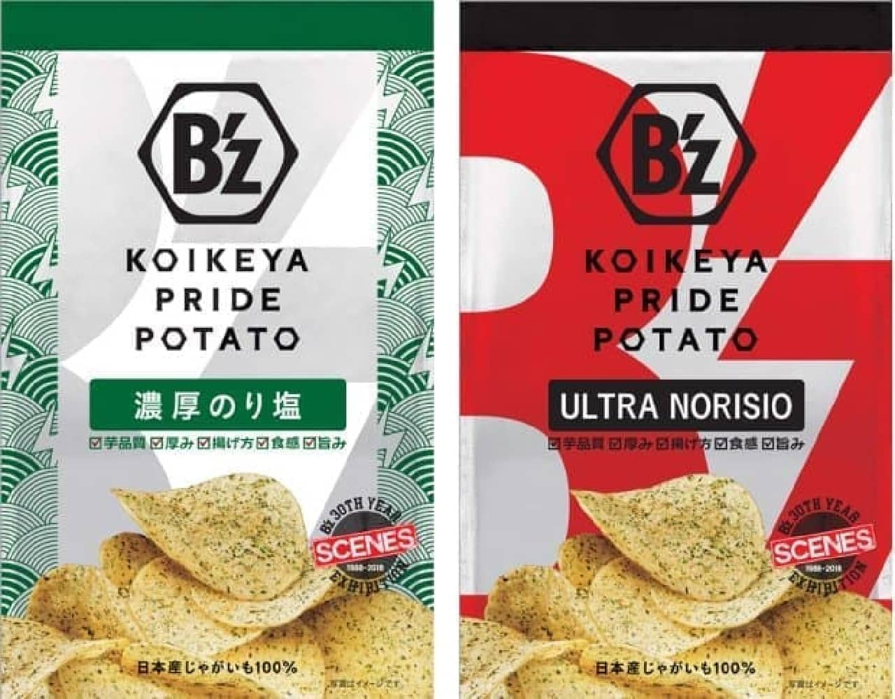 湖池屋「B'z PRIDE POTATO 濃厚のり塩」と「B'z PRIDE POTATO ULTRA NORISIO」