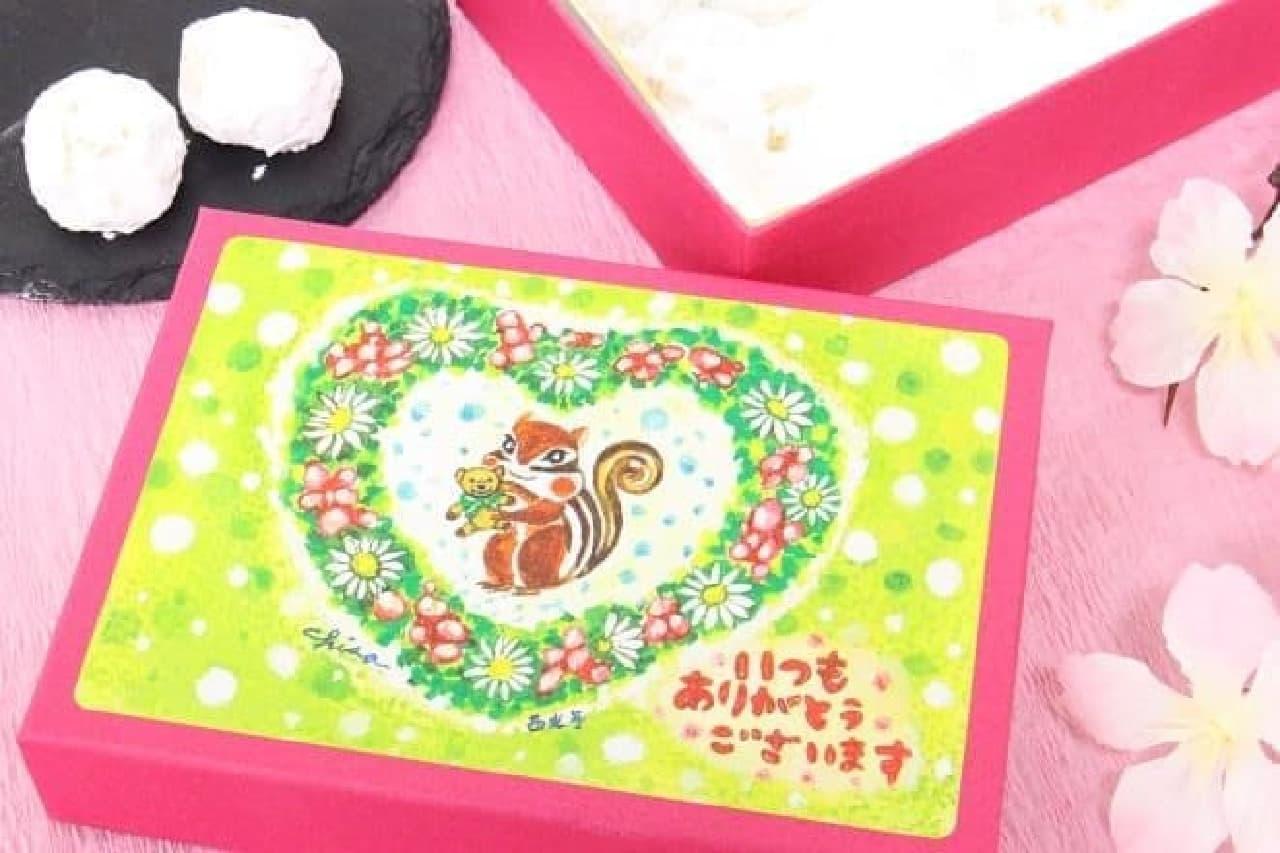 西光亭「くるみのクッキー」