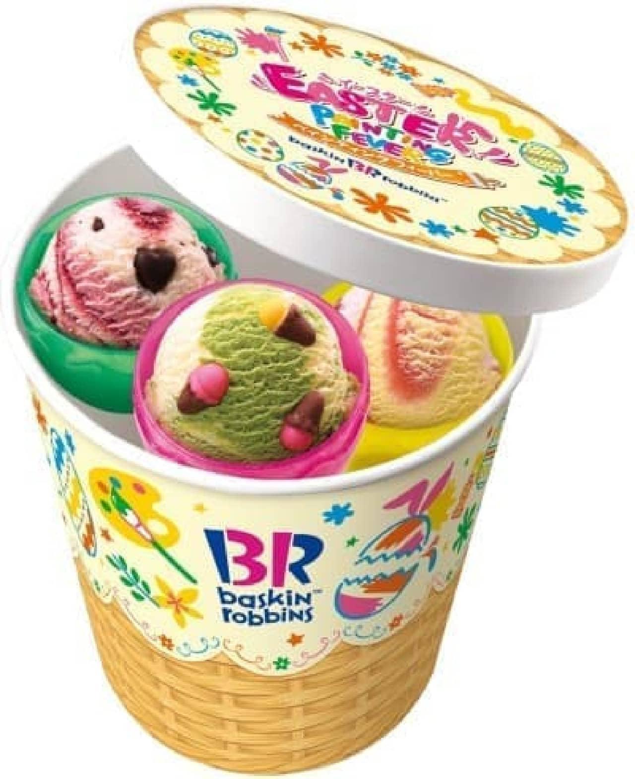 サーティワン アイスクリーム「イースター ペインティングフィーバー」