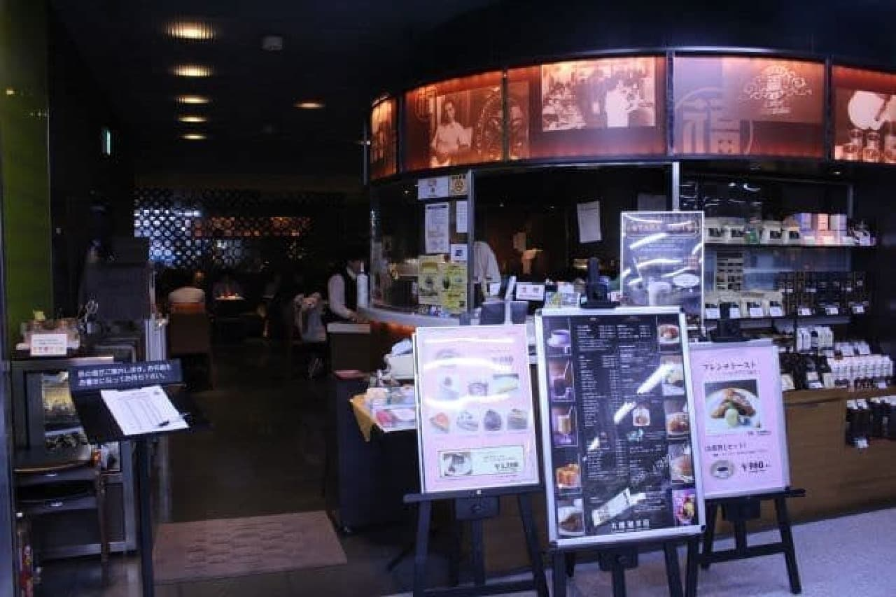 秋葉原・「ヨドバシAKIBA」4階にある「丸福珈琲店 ヨドバシ『AKIBA』店 」