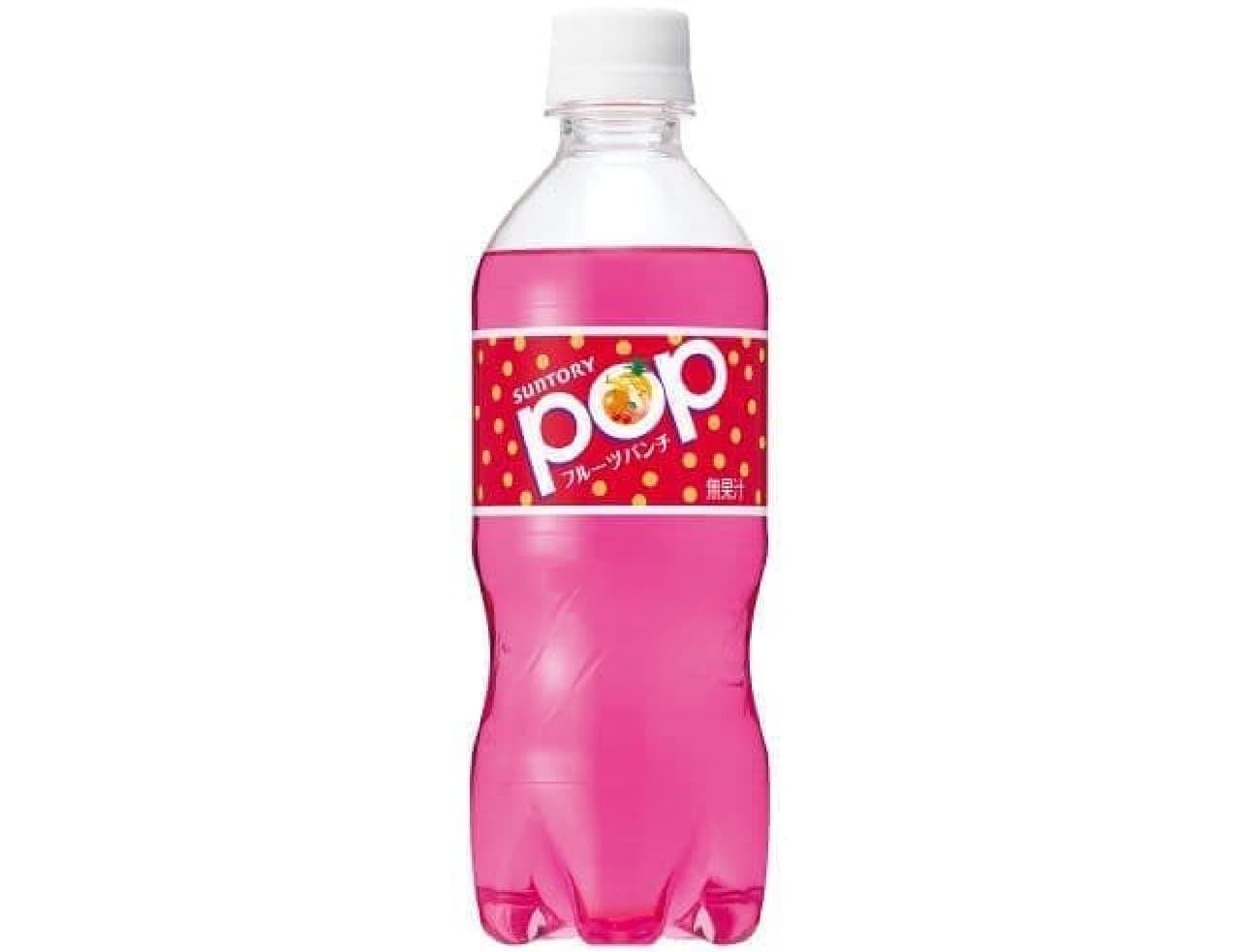 「POPフルーツパンチ」は、フルーツミックス味の炭酸飲料