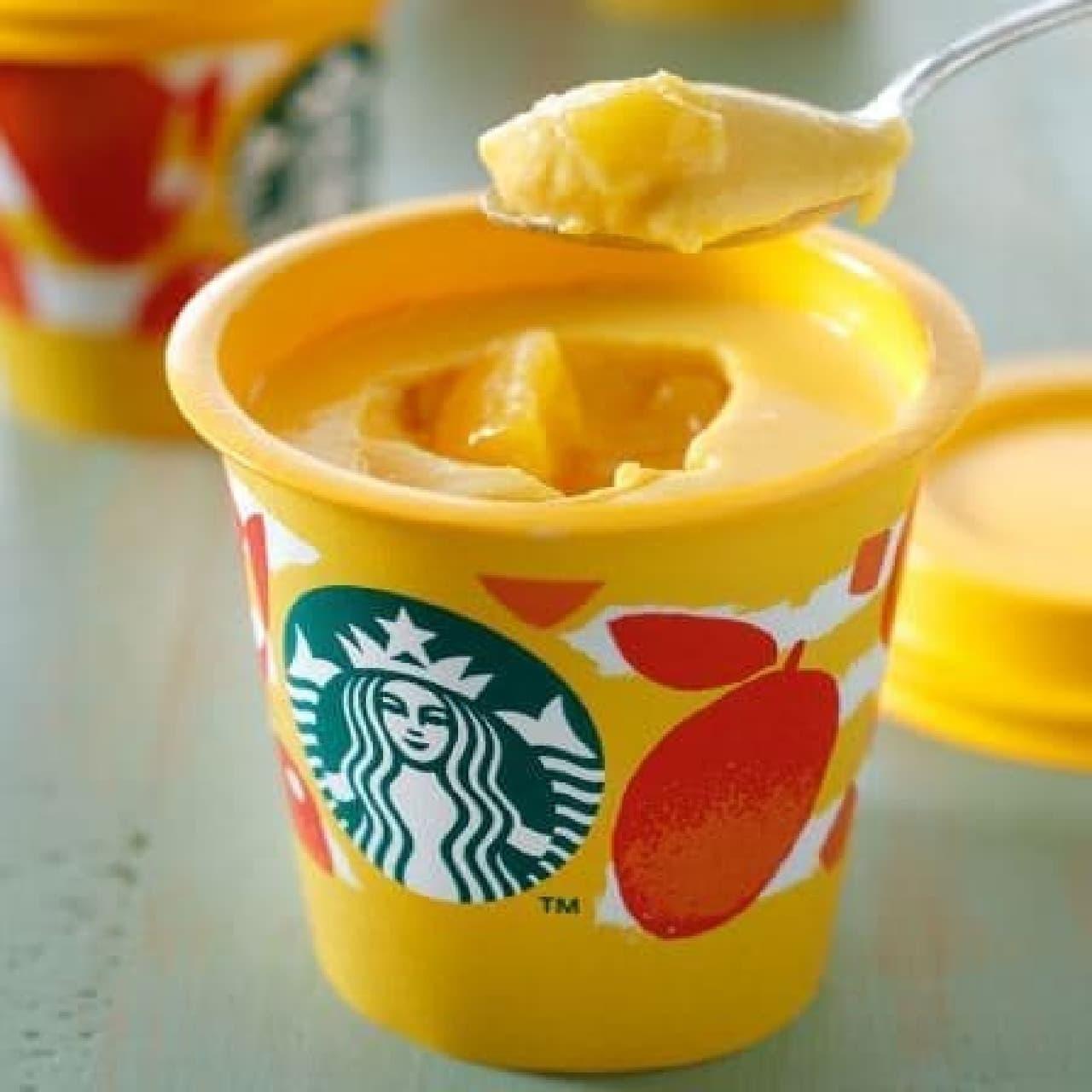 スターバックスコーヒー「マンゴー&パッションフルーツプリン」