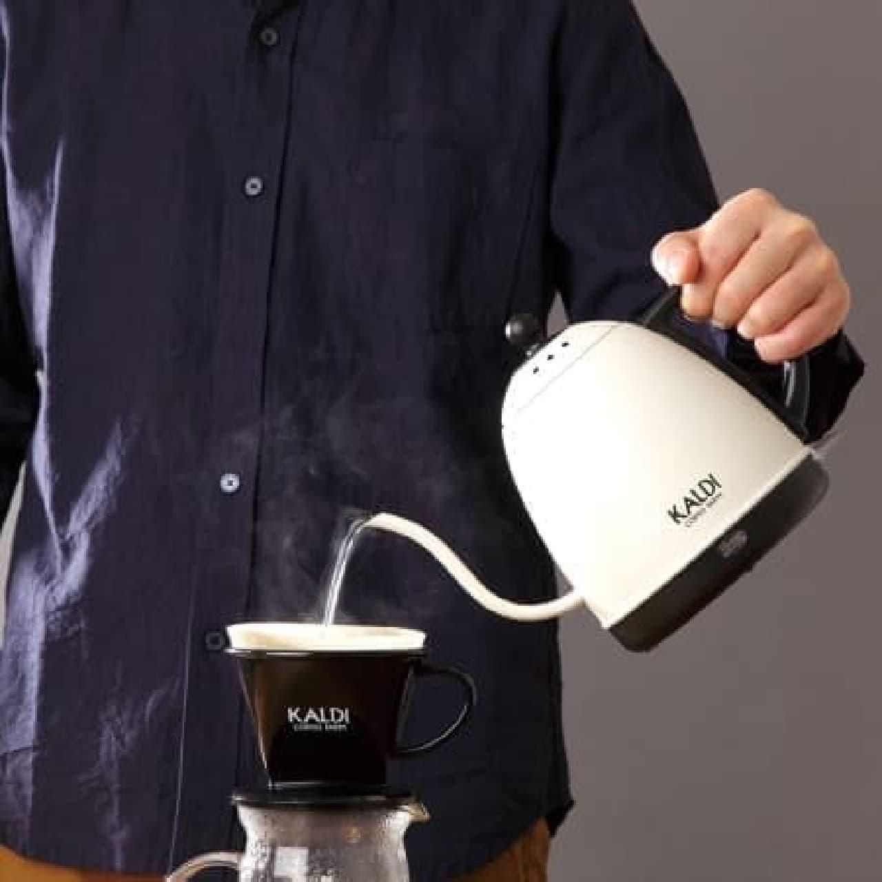 カルディコーヒーファーム「オリジナル 電気コーヒーポット」