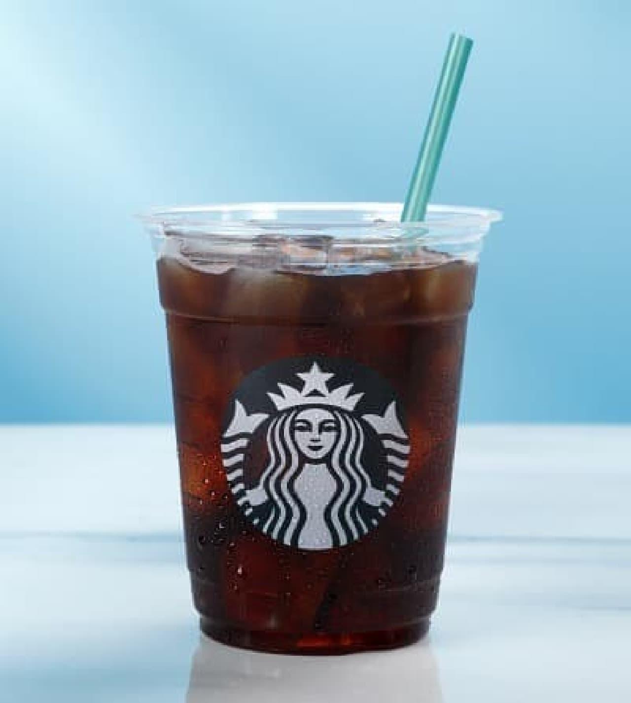 スターバックス「コールドブリュー コーヒー」