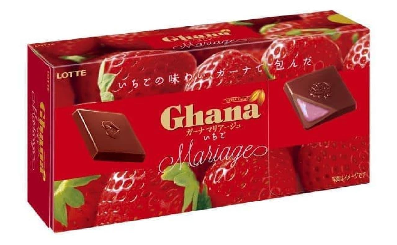 「ガーナマリアージュ<いちご>」はいちごの味わいをガーナで包んだお菓子