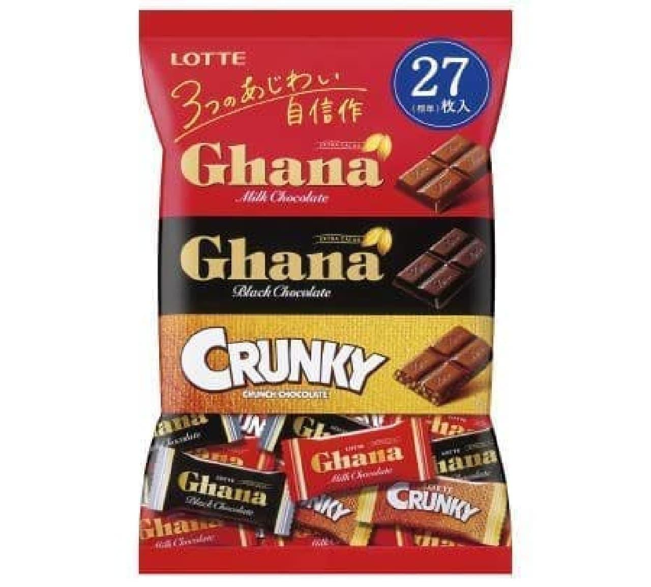 ガーナ&クランキーアソートパックはガーナミルク、ガーナブラック、クランキーが入った3種のチョコレートが楽しめるアソートパック