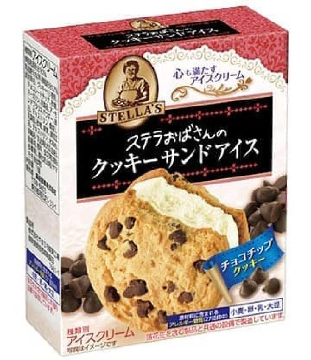 森永製菓「ステラおばさんのクッキーサンドアイス<チョコチップクッキー>」